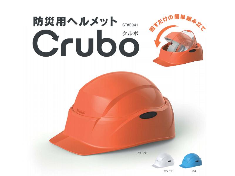 crubo_top